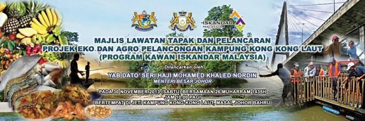 Mangrove tourism advertisement Iskandar Regional Development Agency (IRDA)