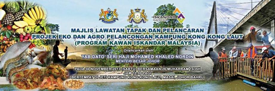 Mangrove tourism advertisement Iskandar Regional Development Agency (IRDA)